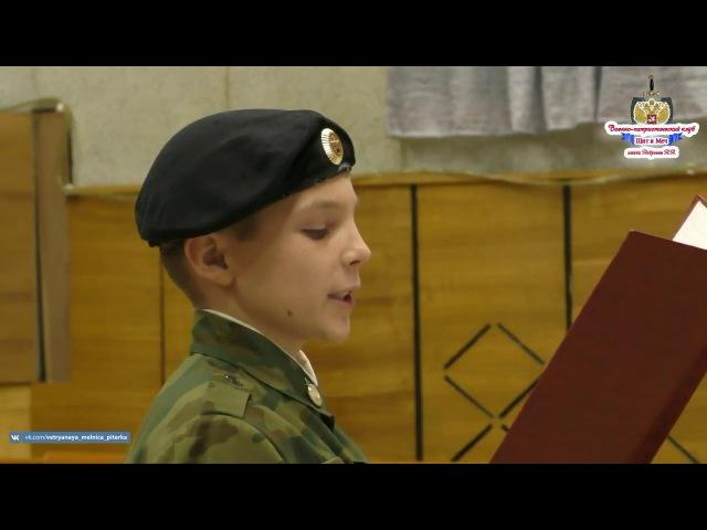 Присяга в курсанты ВПК Щит и меч им А А Андреева село Питерка