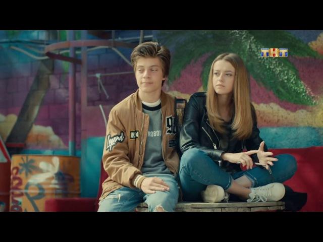 Улица • 1 сезон • Улица, 1 сезон, 37 серия (30.11.2017)