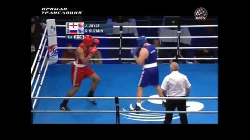 Sergey Kuzmin vs Joe Joyce