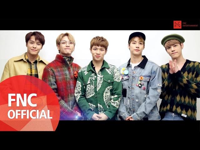 [FNC] 2018 FNC 글로벌 오디션 픽업스테이지 N.Flying 응원 메시지