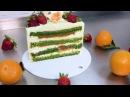 Торт Шпинат-апельсин