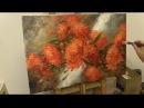 Оранжевые хризантемы. Живопись маслом. Orange chrysanthemum. Как написать хризантемы.