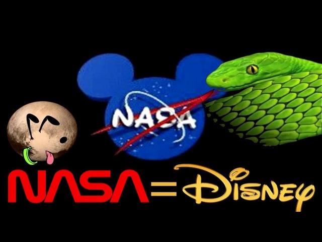 Разоблачение NASA и Disney WithDOME