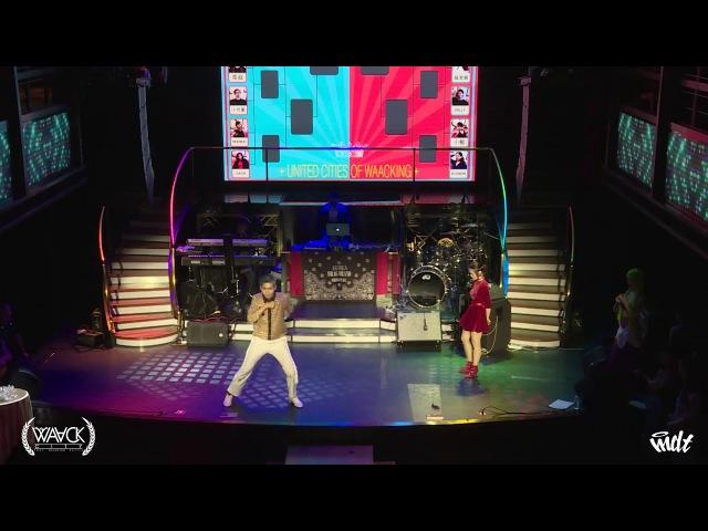 Waack City World Final 2017 Best16 Alvin Pan VS Liping Sim