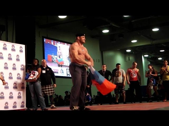Михаил Шивляков (Россия) - победитель чемпионата 2013 Арнольд классик