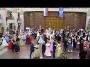 Вальс Бостон. Традиционный зимний бал в музее ВОВ 17.02.2018 г.