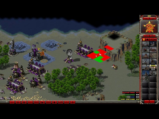Red Alert 2 Reborn - 3x3 - YuriAl, NAZ UA, Skoba vs Artemis, Rocker47, AndrewGamer