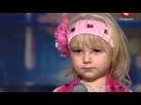 Украина мае талант 4 Ангелина Галушкина