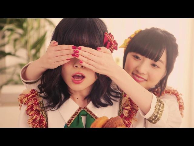 Wake Up, Girls!/スキノスキル MV short.ver