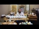 Обзор новинок ассортимента август 2017 Гайвани чайные доски аксессуары и много