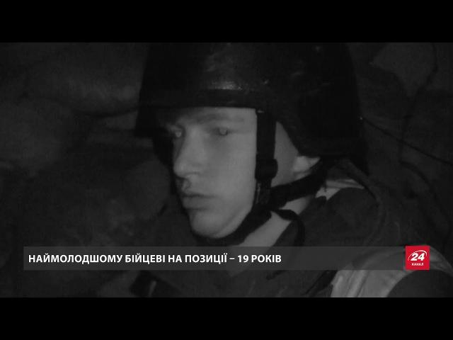 16 ЛИСТОПАДА 2017 р Бойовики знову заходилися цинічно обстрілювати українські позиції