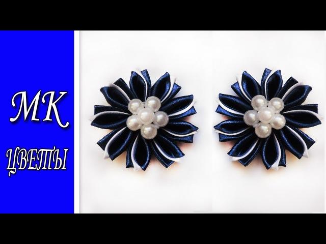 Цветы из атласных лент / Как сделать цветок из ленты Канзаши мастер класс