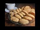 ОВСЯНОЕ ПЕЧЕНЬЕ как в магазине Oat cookies