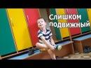 VLOG: Красивый двор / Клим в Садике / Вкусный ПП рецепт