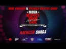 АЛЕКСЕЙ SIMBA | SPECIAL GUEST | RESPECT SHOWCASE 2018 Club Edition [OFFICIAL 4K]