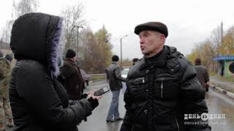 Освітяни долучилися до акції протесту в Шепетівці