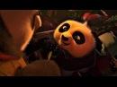 По очнулся в доме овцы Вещуньи. По вспоминает свое детство и родителей. Кунг-фу панда 2.
