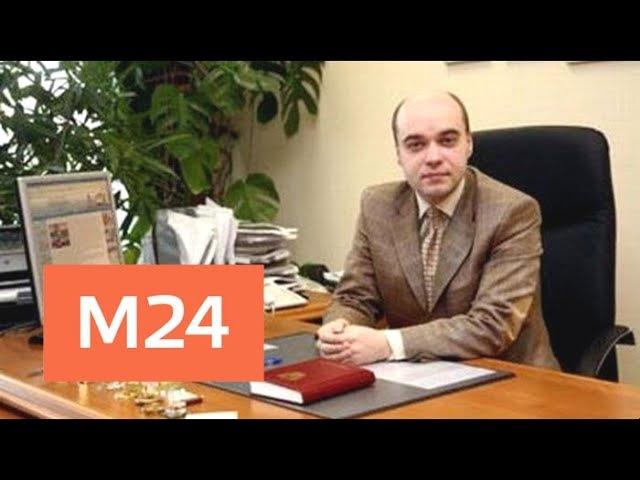 Родители прокомментировали поборы со стороны экс-директора московской школы - Москва 24