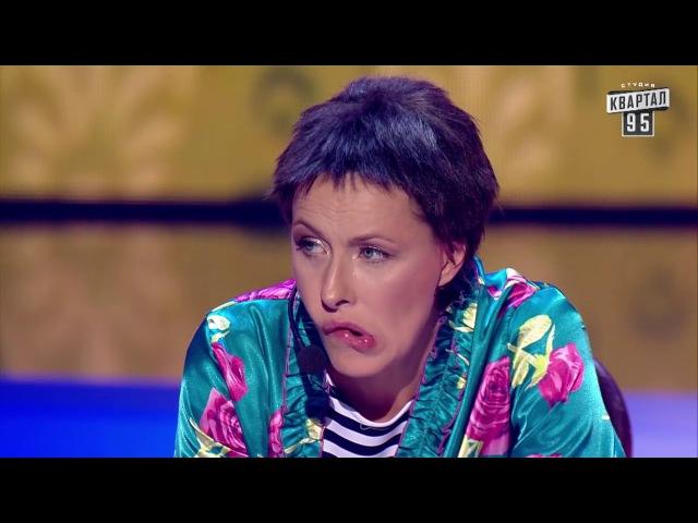 Вечерний Квартал показал Савченко которая работает в секс по телефону РЖАКА