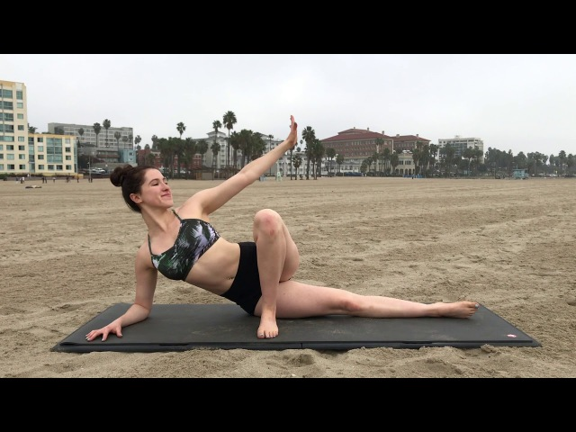 12 Minute Advanced Stretch Flow