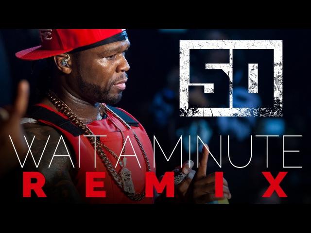 50 Cent Wait A Minute REMIX
