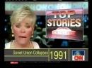 CNN telekanalı 20 yanvar haqqında reportajında nə deyirdi?