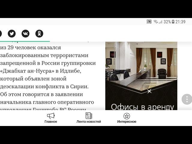 20.09.17 - Рэп в новостях news2mc - Пропаганда Фримена, ЦРУ за террористов в Сирии