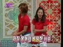 14Sep08 JoongBo pareja lechuga^^ 4 4