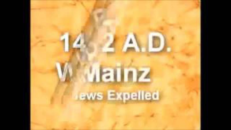 Países dos quais os Judeus Foram Expulsos e Datas 1