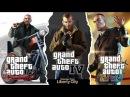 Прохождение игры GTA Grand Theft Auto Episodes From Liberty City