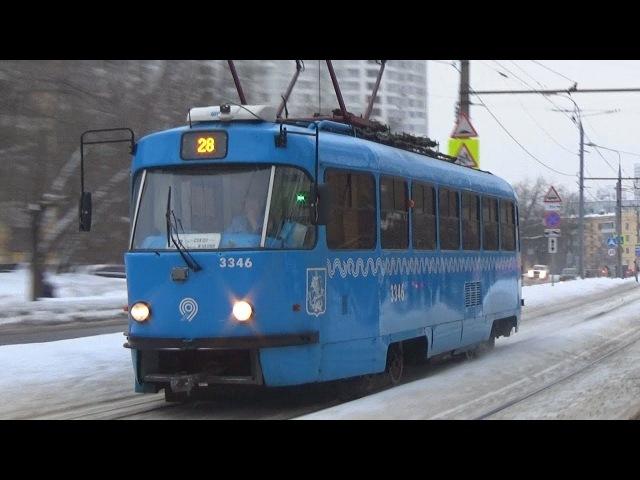 Трамвай Tatra-t3 (МТТА) №3346 Московский Транспорт с маршрутом №28