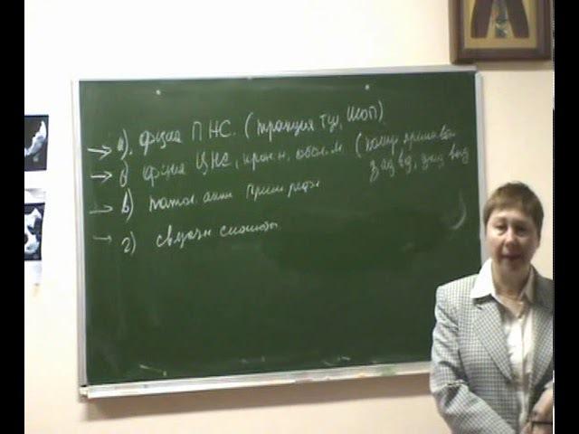 Васильева Людмила Фёдоровна Сколиозы 3