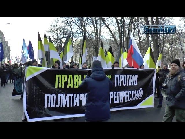 Sasha Sotnik / НЕМЦОВА НЕТ, НАДЕЖДЫ ТОЖЕ