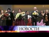 Звезды мировой оперной сцены Анна Нетребко и Юсиф Эйвазов дали единственный концерт в Москве.