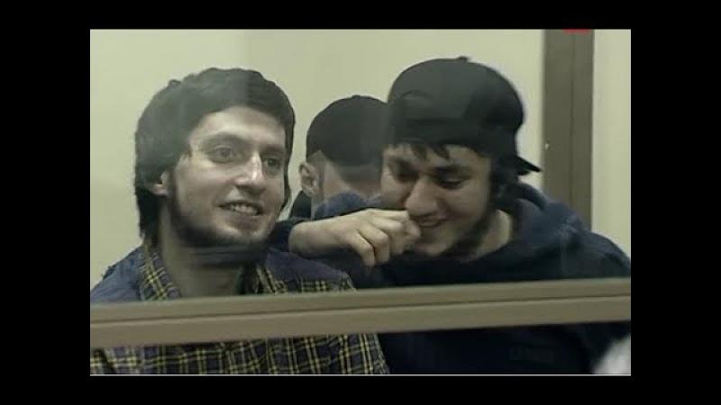 Ингуши, обстрелявшие колонну военных, веселились в суде во время вынесения приговора (2018) » Freewka.com - Смотреть онлайн в хорощем качестве