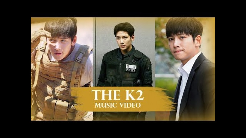 THE K2 MV - Ji Chang Wook (Infinite-paradise)