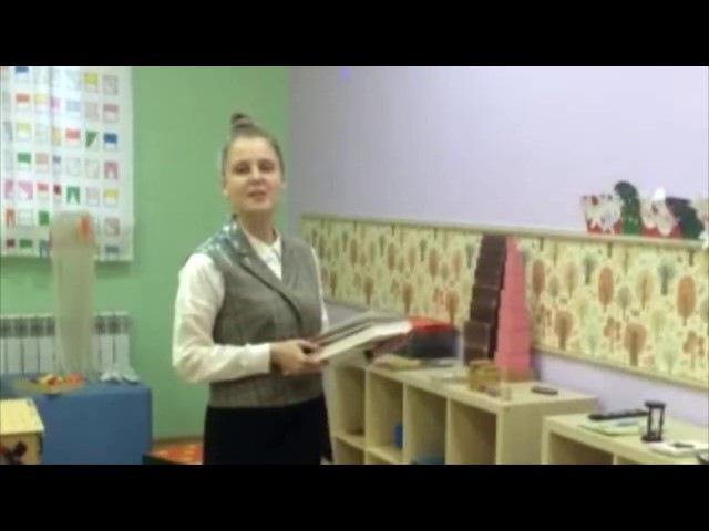 Рыбаков фонд Конкурс Выготского Смоленск Старовойтова