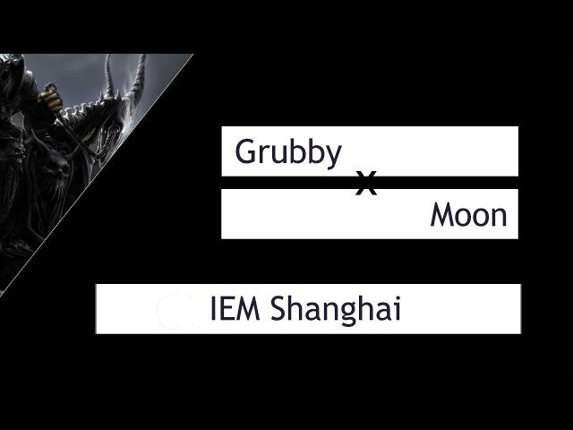 WC3: Grubby (Orc) vs. Moon (Night Elf) [IEM Shanghai G3] | Warcraft 3