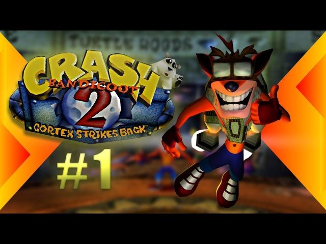 Crash Bandicoot 2 Cortex Strikes Back RUS - 1997 PSX-EMU