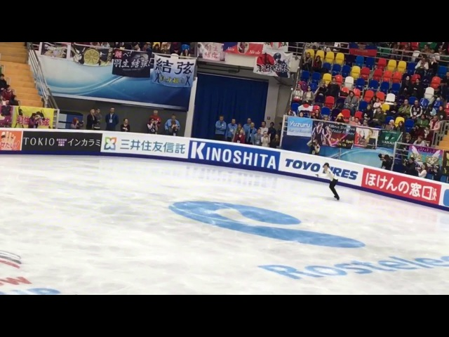 Yuzuru Hanyu warm up and FS 21.10.2017 Rostelecom Cup 2017 Cup Of Russia 2017 Moscow Megasport Pala