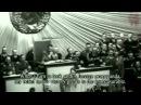 Hitler über die Kriegstreiber internationale finanzierung Das deutsche Volk und seine Feinde!