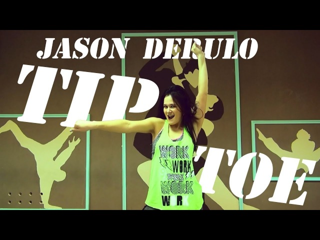 Jason Derulo Feat French Montana - Tip Toe | Zumba Fitness with Irina