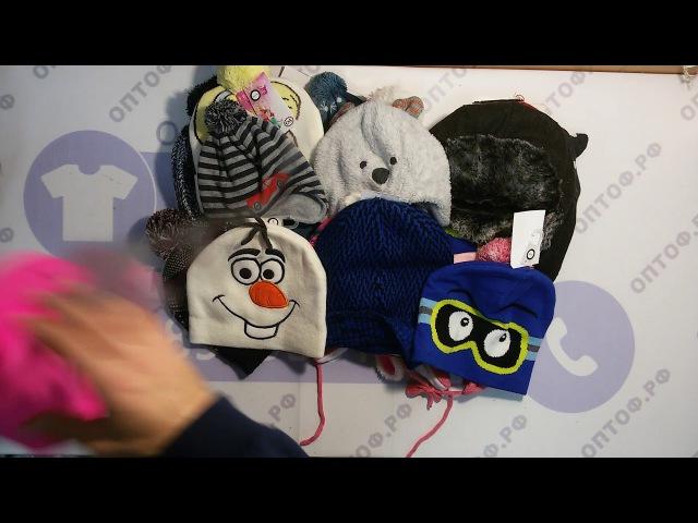 Child ACC детские шапки шарфы перчатки - детские шапки шарфы перчатки сток 2пакет