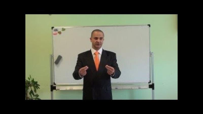 Осторожно! Марк Бобчинский Mark Bobtšinski НЕ бизнес-тренер, НЕ психолог. Опасайтесь!
