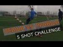 5 Shot Challenge/ Правша vs Левша. Забил в девятку UF-RUSH