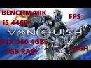 Vanquish 4460 GTX 960 4GB 8GB