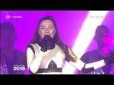 Whigfield - Saturday Night - Silvester 2017 am Brandenburger Tor (Willkommen 2018)