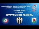 НМФЛ 2017 18 Казань Лучший игрок 3 го тура Мусташкин Рамиль Танкодром 2 гола 2 пе