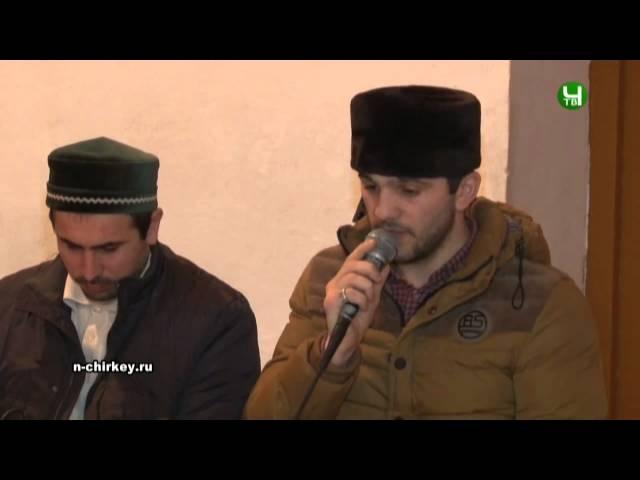 Юсуф (гр.Чиркей) салам Пророку нашид на арабском языке