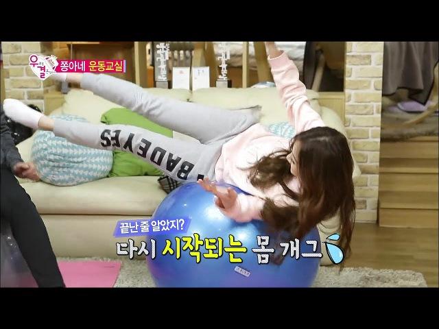 【TVPP】Yura(Girl's Day) - Have an interest in Workout, 유라 - 운동에 재미 붙이기 시작한 아영이@ We Got Married